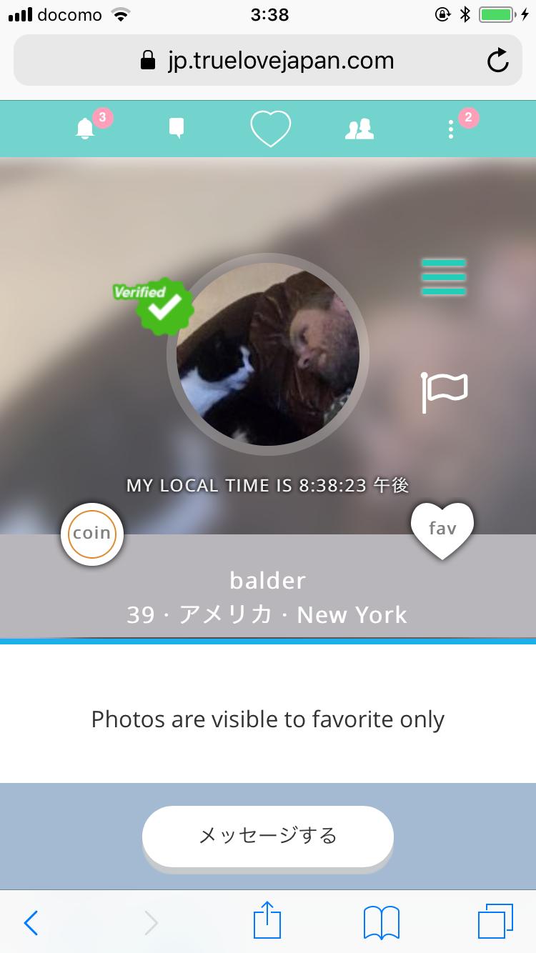 Upload Second Photo  [Optional]  - NO ADULT PHOTOS
